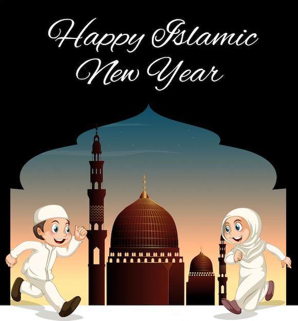 Счастливая исламская новогодняя открытка с людьми и мечетью Бесплатные векторы