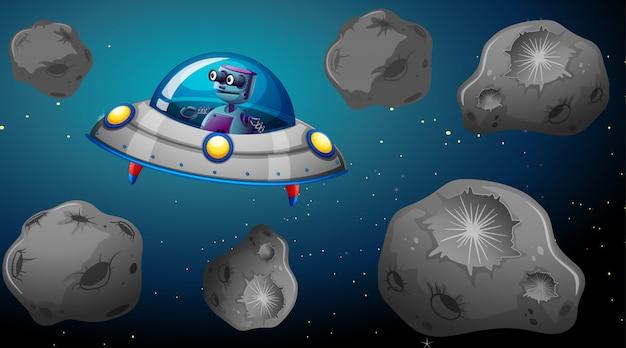 宇宙船のロボット 無料ベクター