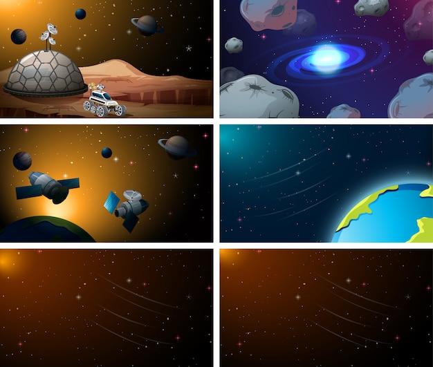 宇宙シーンの背景のセット 無料ベクター