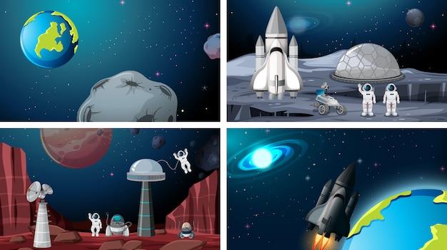 宇宙背景のセット 無料ベクター