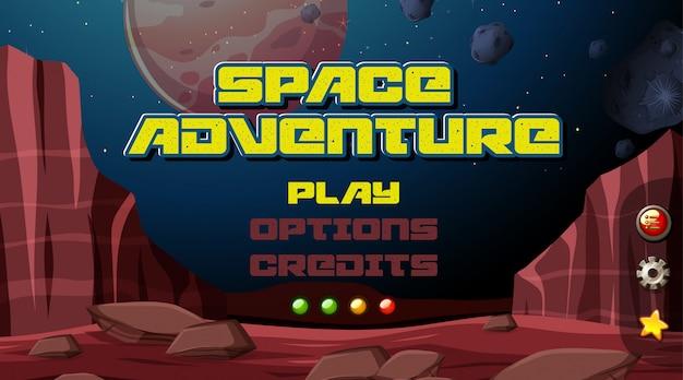 スペースアドベンチャーゲームの背景 無料ベクター