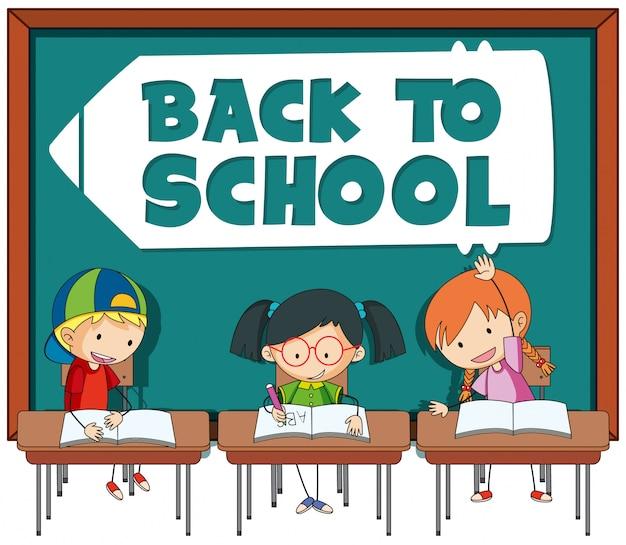 学生と一緒に学校のテンプレートに戻る 無料ベクター