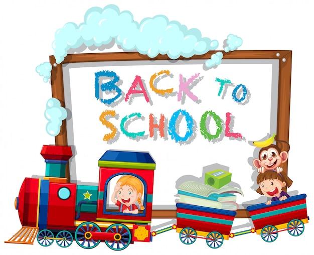 子供たちと学校のテンプレートに戻る 無料ベクター
