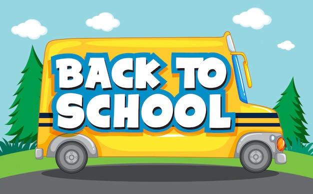 スクールバスで学校のテンプレートに戻る 無料ベクター