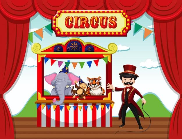 サーカス、楽しいフェア、遊園地のテーマテンプレート 無料ベクター