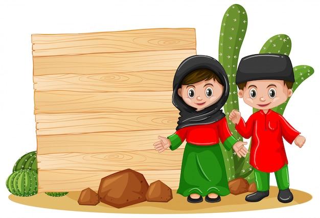 イスラム衣装で幸せな子供とフレームテンプレート 無料ベクター