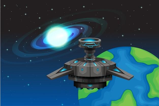 宇宙に浮かぶ宇宙船 無料ベクター