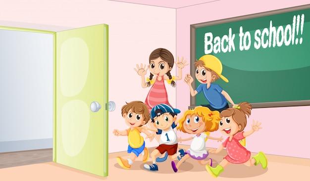 教室で学ぶ子どもたち 無料ベクター