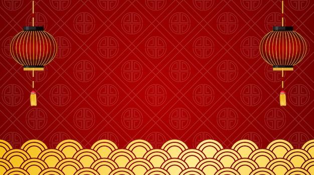 Фон с красными фонарями и китайский дизайн Бесплатные векторы