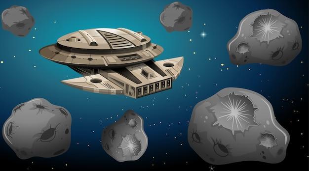 小惑星シーンの宇宙船 無料ベクター