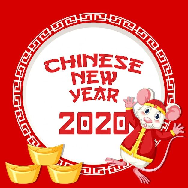 С новым годом баннер с крысой и золотом Бесплатные векторы