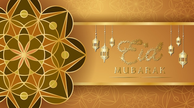 Мусульманский праздник ид мубарак баннер Бесплатные векторы