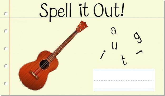 スペルワードワードギター 無料ベクター