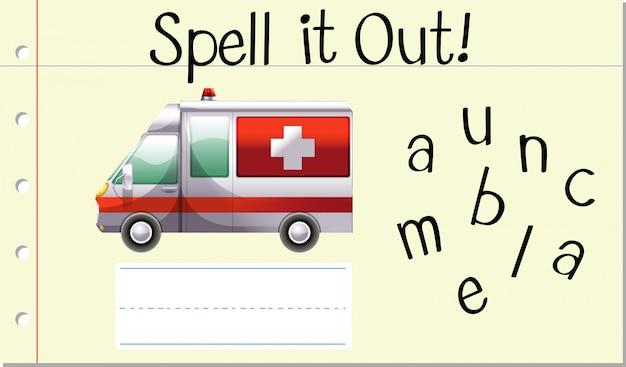 救急車を綴る 無料ベクター