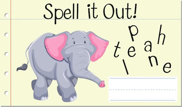 英語の象のスペル 無料ベクター