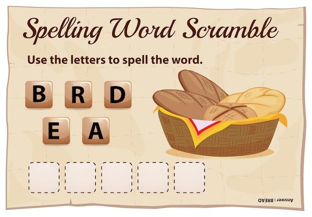 単語パンを使用したスペルワードスクランブルゲーム 無料ベクター