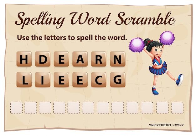 単語チアリーディングとスペルワードゲーム 無料ベクター