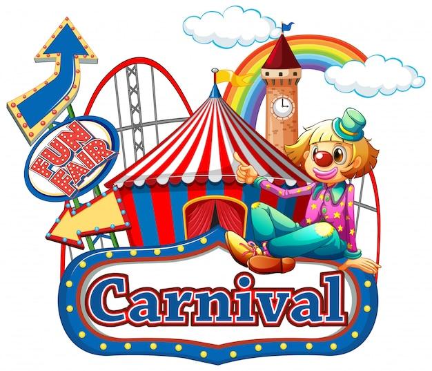 Шаблон знака карнавала со счастливым клоуном и поездками Premium векторы