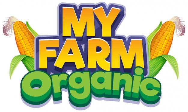 新鮮なトウモロコシと私の農場の単語のフォントデザイン 無料ベクター
