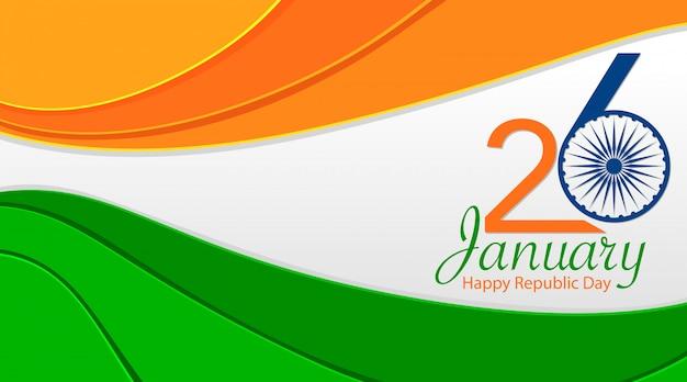 Праздничный дизайн плаката с флагом индии в фоновом режиме Бесплатные векторы