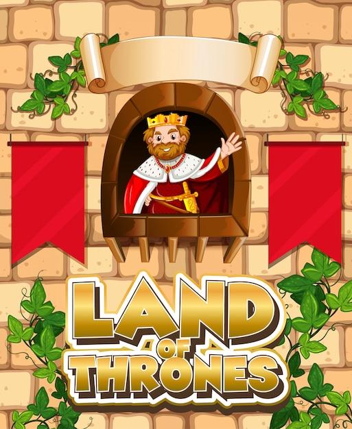 王と王位の言葉の土地のフォントデザイン 無料ベクター