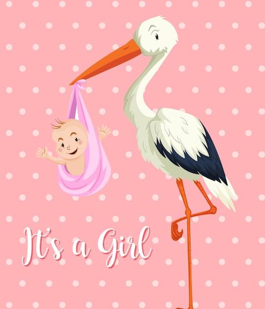 Картинки с рождением дочки аист