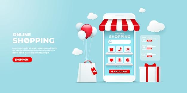 オンラインショッピングモバイルアプリケーションまたはウェブサイトの概念をインターフェイスします。 Premiumベクター