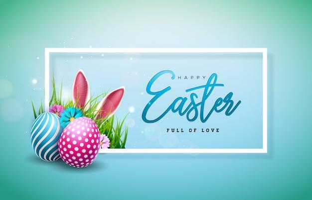 カラフルな塗装卵とウサギの耳のハッピーイースターイラスト 無料ベクター