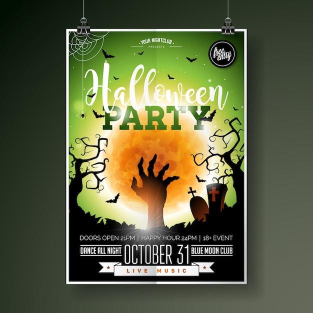 緑の月の空の背景にゾンビの手でハロウィーンパーティーチェアのベクトルイラスト。パーティーの招待状、グリーティングカード、バナー、ポスターのためのクモとバットの休日のデザイン。 Premiumベクター