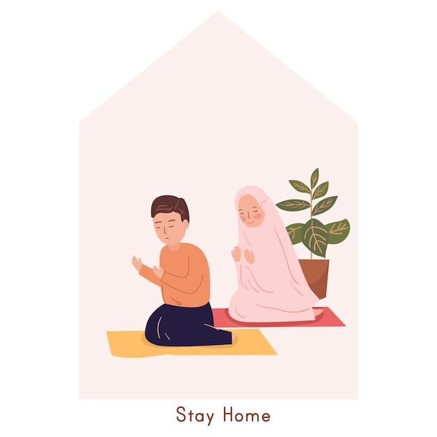 家で祈るイスラム教徒。家にいる、隔離のコンセプト Premiumベクター