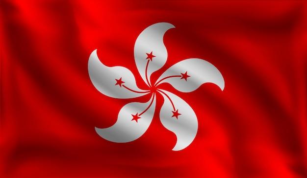 香港の旗、香港の旗を振る Premiumベクター