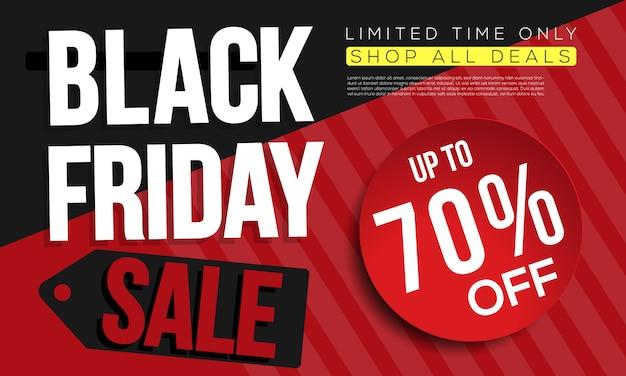 ブラックフライデーバナー広告テンプレート Premiumベクター