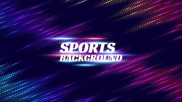 熱烈なラインと抽象的なスポーツの背景。 Premiumベクター