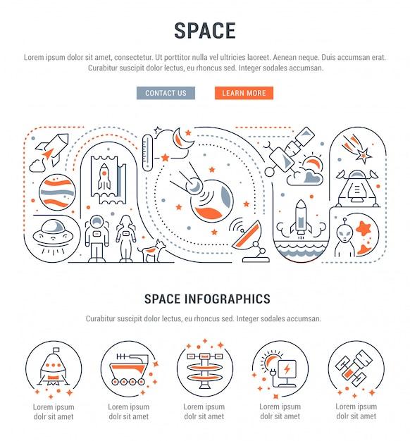 スペース線形インフォグラフィック Premiumベクター