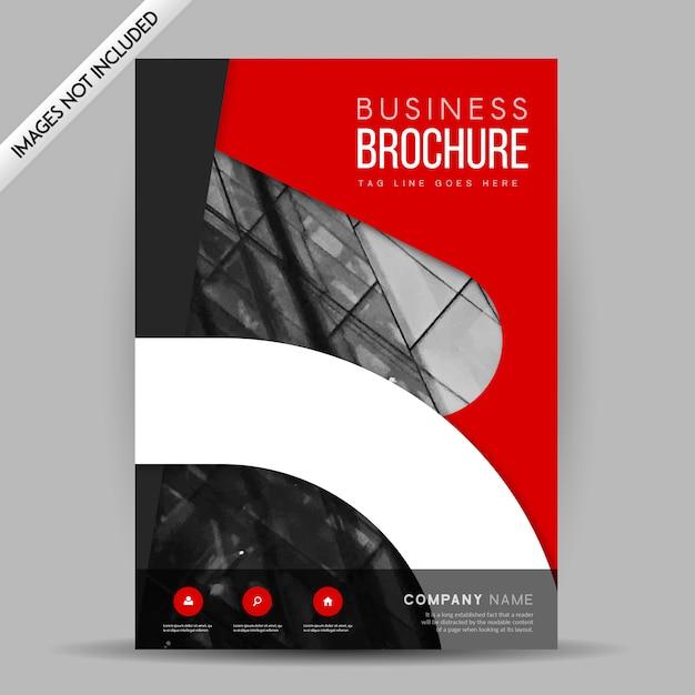 創造的なベクトルパンフレットのテンプレートデザイン 無料ベクター