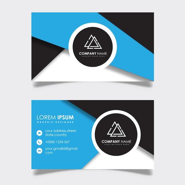 カラフルなクリエイティブベクトルビジターカード Premiumベクター