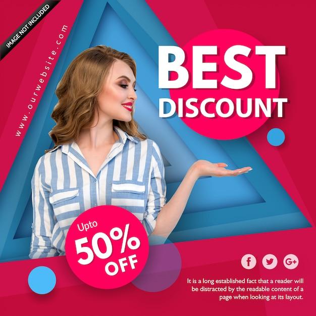 青とピンクのファッションセールポスター Premiumベクター