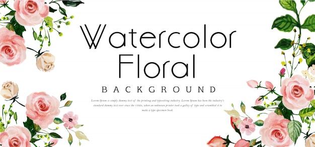 美しい水彩画の花の背景 Premiumベクター