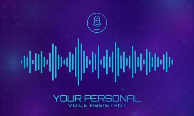 Звуковая волна вектор абстрактный фон. технология музыкального сигнала баннера. личный помощник и концепция распознавания голоса. интеллектуальные технологии векторный фон Premium векторы