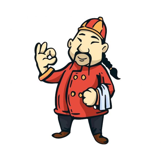 かわいい中国料理シェフのキャラクターイラスト ベクター画像