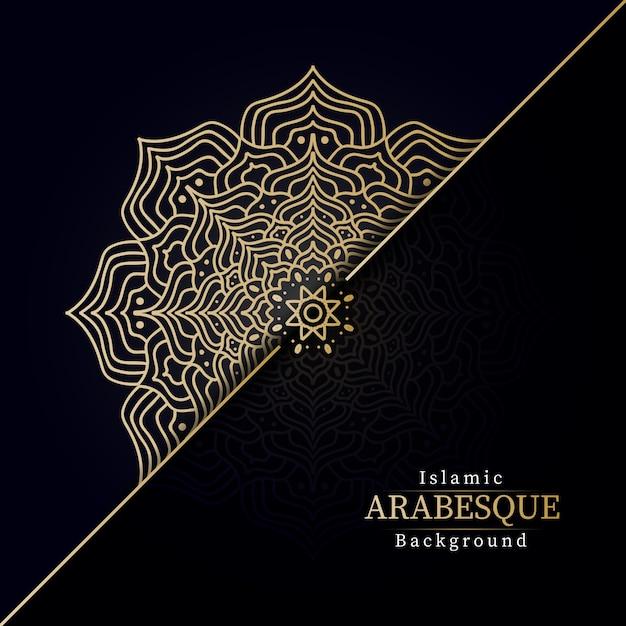 黄金の創造的なアラベスクパターンアラビアイスラム東スタイルと創造的な高級マンダラ背景 Premiumベクター