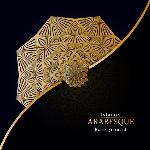ゴールデンアラベスク装飾が施された創造的な高級マンダラ背景 Premiumベクター