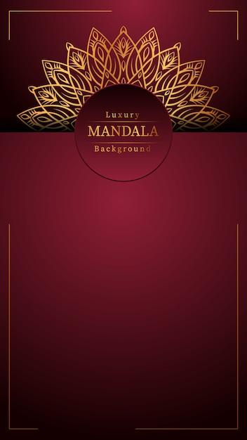創造的な高級マンダラ背景 Premiumベクター