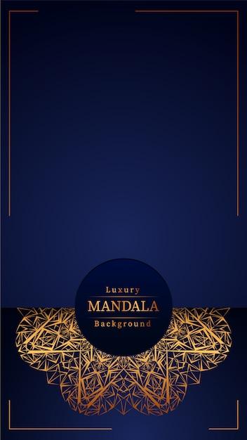 マンダラの背景 Premiumベクター