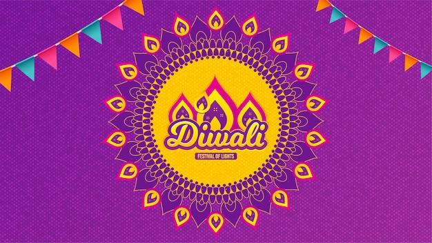 Поздравительная открытка фестиваля дивали. индуистский праздничный современный дизайн. индийская концепция искусства ранголи. Premium векторы
