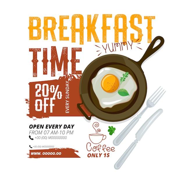 Шаблон рекламы завтрака Premium векторы