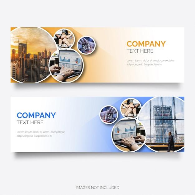 円図形と近代的なビジネスバナー 無料ベクター