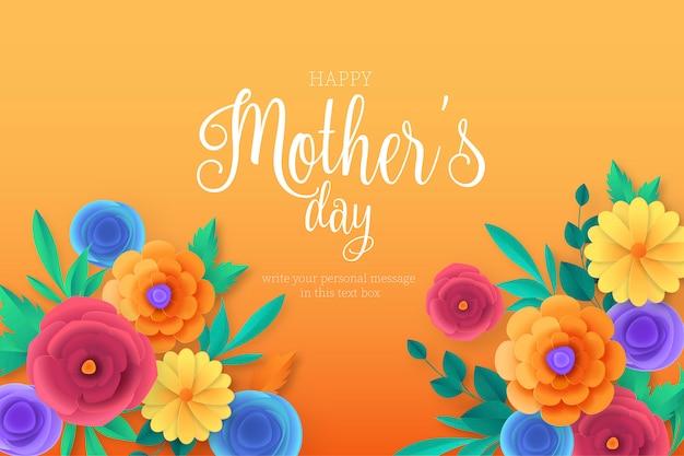色とりどりの花で幸せな母の日の背景 無料ベクター