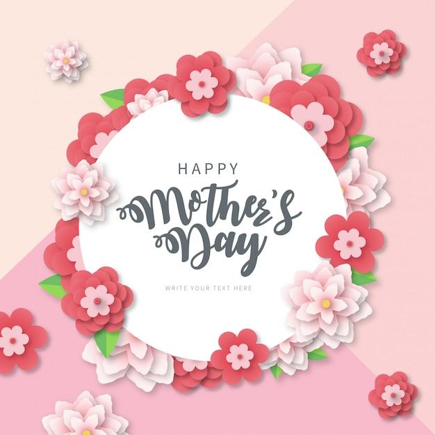 ペーパーカットの花と現代の母の日バナー 無料ベクター