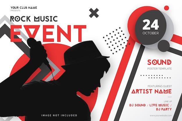 幾何学的形状を持つロック音楽イベントポスターテンプレート 無料ベクター